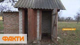 -20 на дворе, а туалет на улице. На Волыни почти в сотни школ нет туалетов