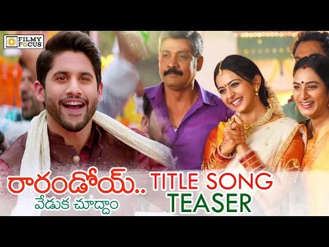 Rarandoy Veduka Chuddam Title Song Video Teaser   Naga Chaitanya, RakulPreet - Filmyfocus.com