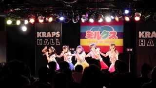 20140910 ミルクス ミルクスショーVol.7 さゆみん生誕スペシャル at KRA...