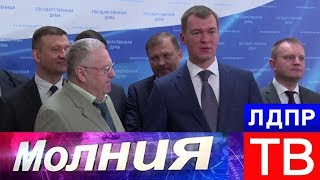 Сборная РФ по футболу выйдет из группы А!! (прогноз от ЛДПР на все матчи России)