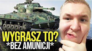 WYGRASZ TO? - World of Tanks
