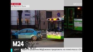 Смотреть видео Авария произошла на 5-й улице Ямского Поля - Москва 24 онлайн