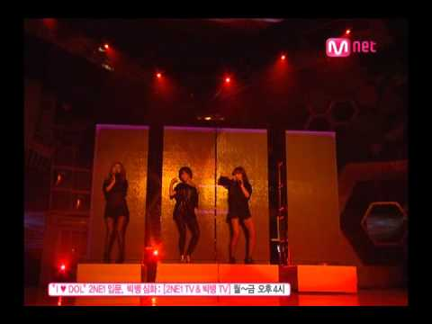 Download lagu [HD Live] Moody Night - Brown Eyed Girls Mp3 terbaru