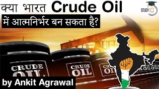 Can India become Self Reliant in Crude Oil? Status of India's oil production - Economy for UPSC exam
