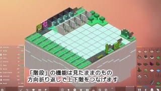 【Block'hood】天まで届け箱物行政 2ブロック目【字幕実況】