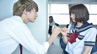10月30日からdTVとフジテレビオンデマンドで配信されるドラマ『花にけだ...