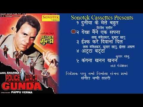 Bollywood Unpluged Audio Juke Box | Police Wala Gunda | Hindi Movies Audio Juke Box | Chanda Pop