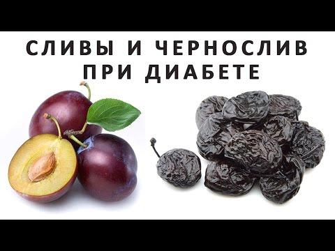 раскладка блюд для больных сахарным диабетом