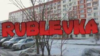 THE BEST SERIAL EVER / RUBLEVKA TEASER 2016