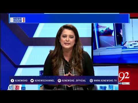News Room - 15 August 2017 - 92NewsHDPlus
