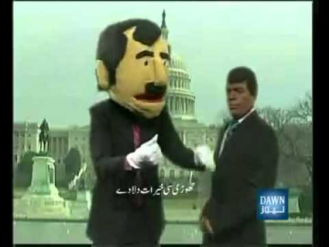 Mujh Ko Bhi to Lift Kara De (OBAMA VS GILLANI)