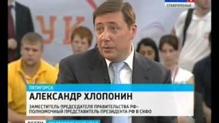 Александр Хлопонин принял участие в ток-шоу