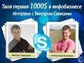 александр новиков фальшивомонетчик