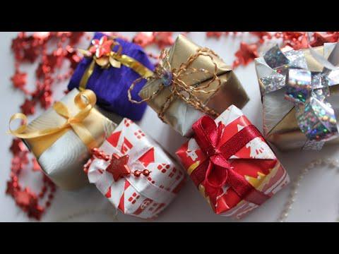 Мини подарочки своими руками