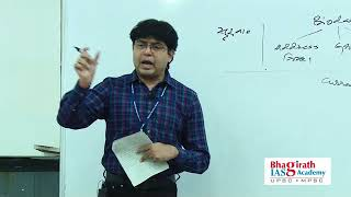 MPSC Rajyaseva Interview Guidance Session Part - 1  By Ranjan Kolambe