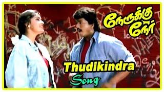 Nerukku Ner Movie Scenes | Baby Jennifer loses hearing | Thudikindra Kadhal song | Vijay | Suriya