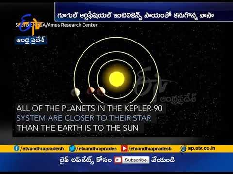 NASA Kepler, Google AI Find 8th Planet In Faraway Galaxy