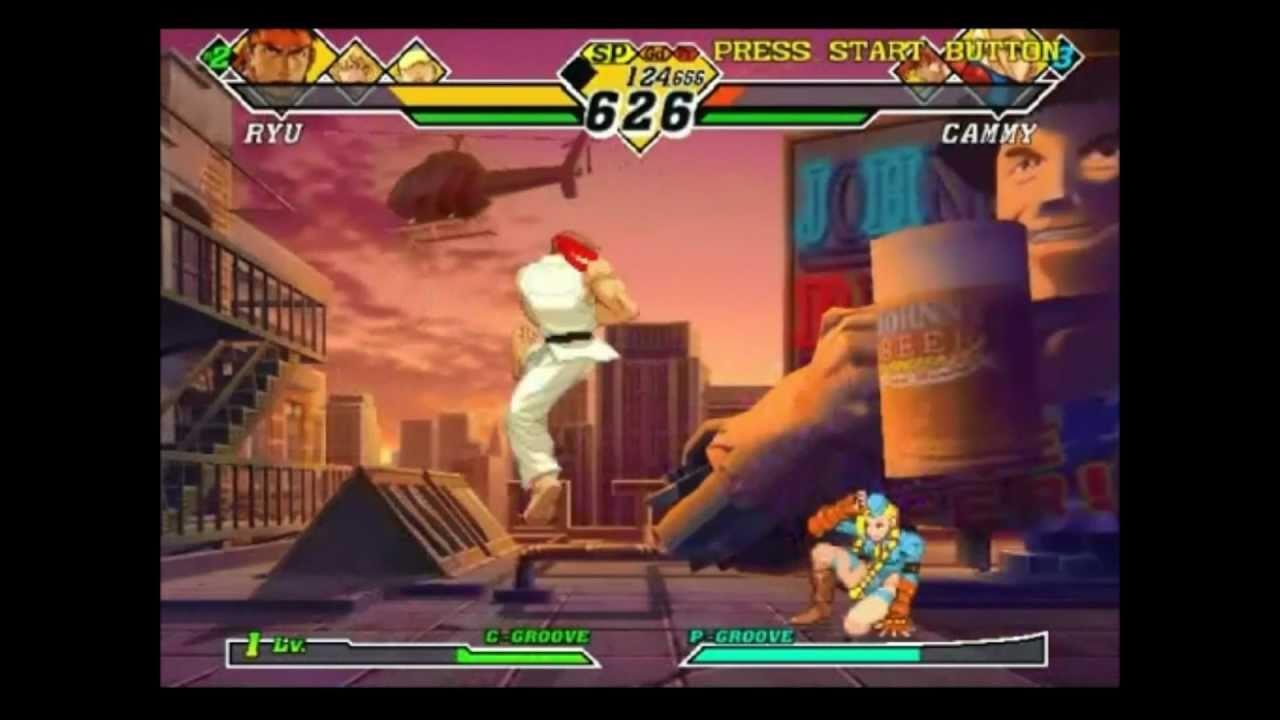 My Sega Naomi arcade games Emulador