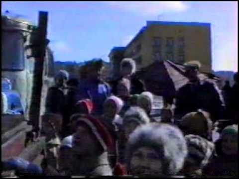 Проводы зимы (21.04.1991г.)