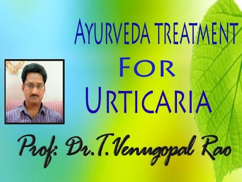 Natural Cure For Skin Problems - Urticaria | Urticaria Ayurvedic Treatment  | Dr T Venu Gopal Rao by CARE AND CURE