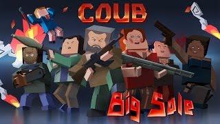 C'EST LES SOLDES !! (COUB Big Sale)