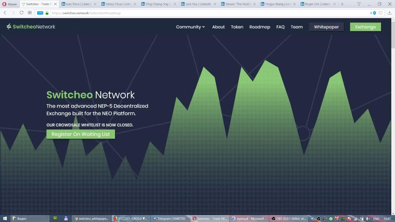 ICO Switcheo Network - мини-обзор DEX на NEO, надо брать!