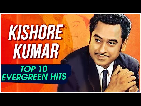 kishore-kumar-top-10-hit-songs-|-best-of-kishore-kumar-|-evergreen-hindi-songs-|-jukebox-collection