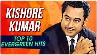 Kishore Kumar Top 10 Hit Songs | Best of Kishore Kumar | Evergreen Hindi Songs | Jukebox Collection