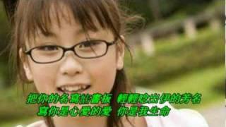 昔日的芳名在南都的酒家的時台南的人叫我小雨在港都高雄的時我是叫阿娥...