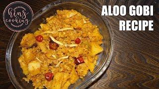 Aloo Gobi Recipe - Gobhi Aloo - Easy Aloo Gobi Dry - Aloo Gobi Fry - Restaurant Style - Hinz Cooking