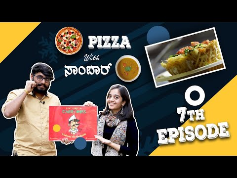 Chaats At Just Rs.20? | Pizza With Sambar EP-07 | Chaatimes | Malleshwaram | Kanlish News