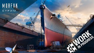 World of warships // WiP / Mainz, Odin, Siliwangi