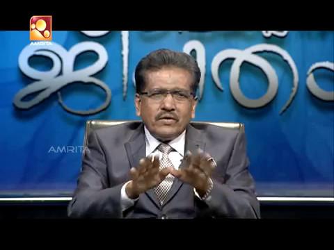 Kathayallithu Jeevitham | Bindu & Prakash Case | 9th May 2017 | Episode : 05