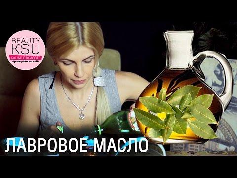 Народное лечение тыквой: рецепты народных средств из тыквы