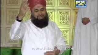 Pukaro Ya Rasool Allah - Owais Raza Qadri - 2012 New Album - *HQ*