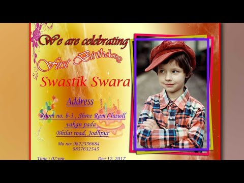 How To Design Birthday Invitation Card In Adobe Photoshop Youtube