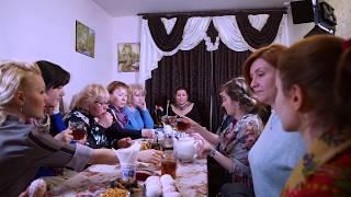 Чаепитие с ведьмой / О вере, религии, сектах, обо всем
