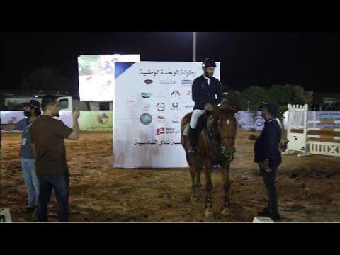 ليبيا: استئناف مسابقات رياضة الفروسيةالفيروبعد توقف سببته الحرب والجائحة  - 19:00-2021 / 5 / 7