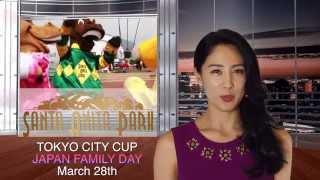 Santa Anita Park-Tokyo City Cup / Japan Family Day Promo