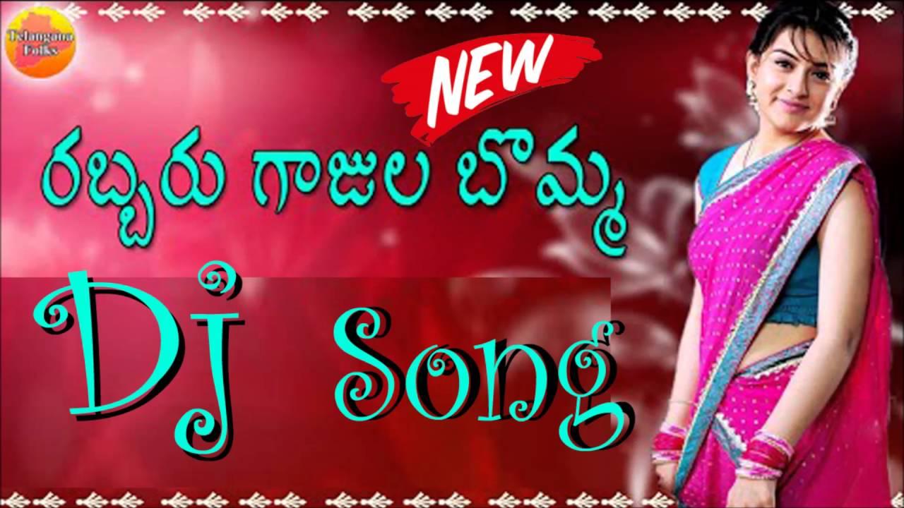 new dj song 2019 telugu free download