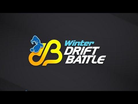 WinterDriftBattle 5 этап_Квалификация