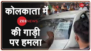 West Bengal: बंगाल में TMC को गुंडागर्दी के लिए 'जनमत' ? | Mamata Banerjee | Latest News |Hindi News