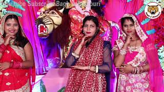 वीडियो सॉन्ग  संगीता सरगम  सुपरहिट देवी गीत  2018 Please Subscribe Bagh A Bhojpuri