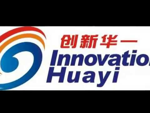 02-05 Innovation Huayi DAF 100M2 working on site