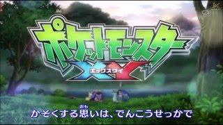 Pokemon XY opening 3 v4 (Pokemon Movie/Pelicula 18)