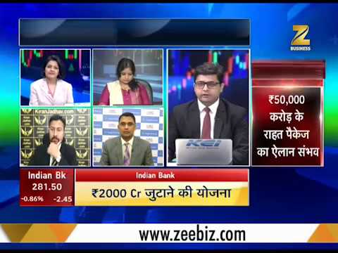 Share Bazaar Live: Know which news are focused by markets today! (Part-1)