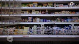 Verschwendete Lebensmittel - Wie die Industrie das Mindesthaltbarkeitsdatum für ihre Zwecke nutzt
