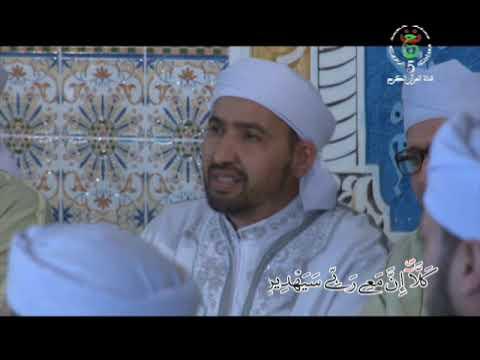 coran en groupe algerie  قراءة جماعية  سورة الشعراء
