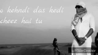 Havana song Lyrics Kamal Raja