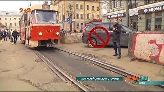 Кличко заявив, що столиця отримає сотні мільйонів євро, які пустять в інфраструктуру міста